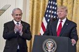 مقام آمریکایی: اول ژوئیه هیچ وقت برای واشنگتن زمان اجرای طرح الحاق نبوده است