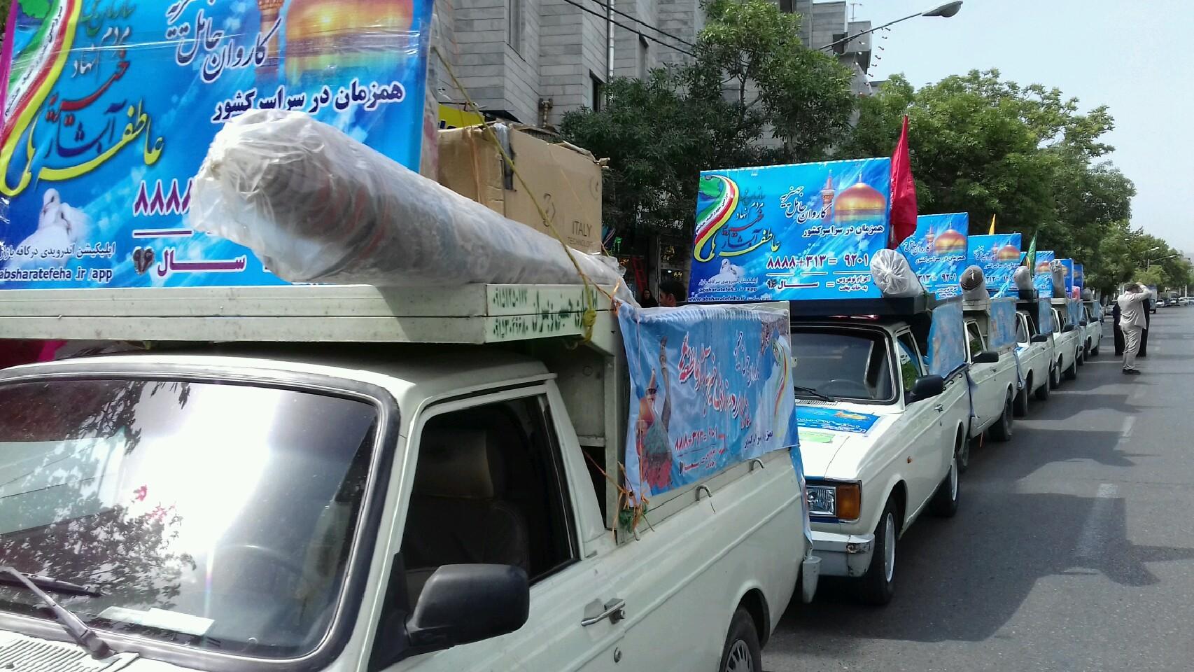 اهدای ۱۱۰ جهیزیه برای نوعروسان استان همدان در دهه کرامت