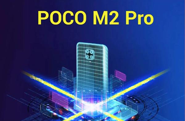 مشخصات شیائومی Poco M2 Pro در گیکبنچ فاش شد