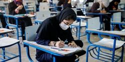 درخواست جمعی از کنکوریها برای تعویق آزمونها/ برگزاری کنکور سلامت داوطلبان را به خطر میاندازد؟