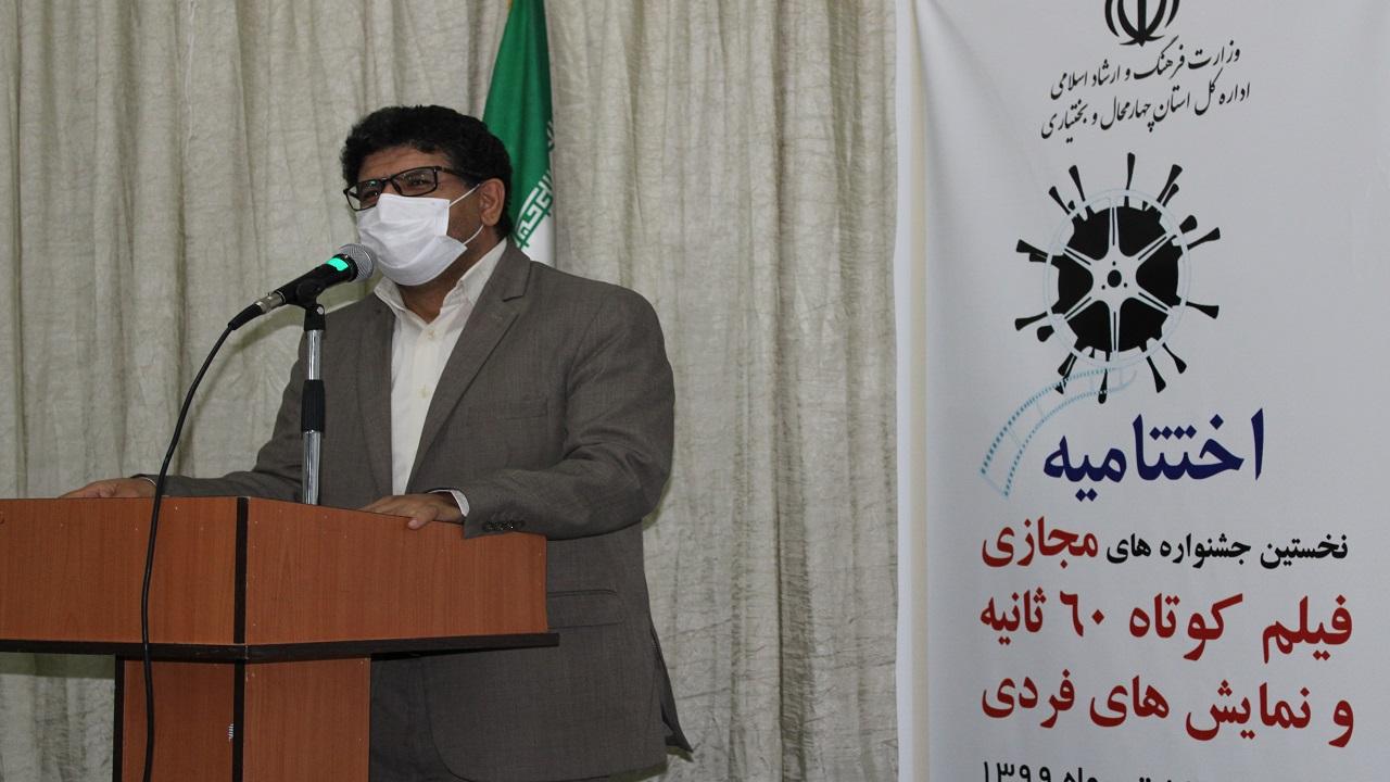 ابراهیم شریفی مدیرکل فرهنگ و ارشاد اسلامی