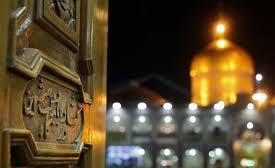 ماجرای دیدار آیت الله بهجت(ره) با امام رضا(ع)/ در گرفتاری ها به چه کسی پناه ببریم؟+ فیلم