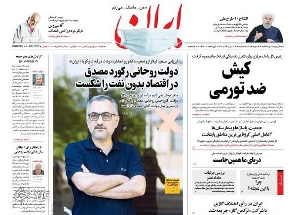 ۵ احتمال درباره حادثه نطنز/ بازگشت حاج احمد متوسلیان؟ / شوک بورس از شایعه مالیات!