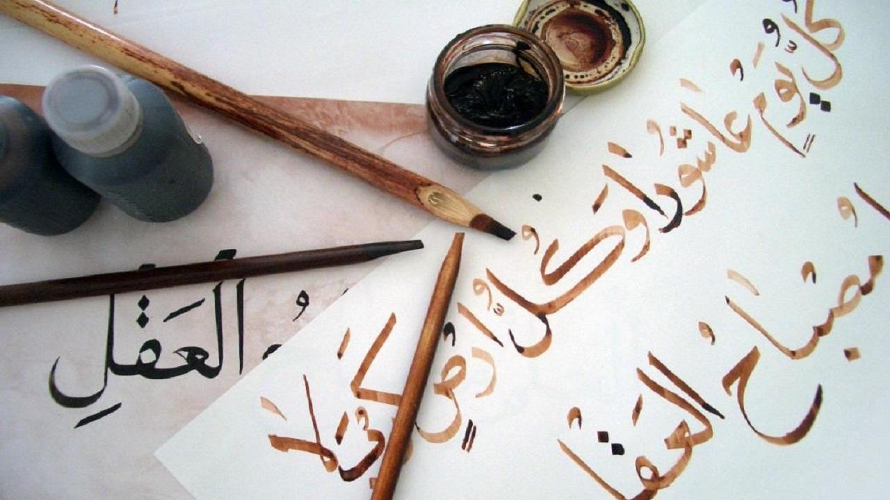 عبدالجبار اصفهانی؛ خوشنویسی با قلم «خفی»