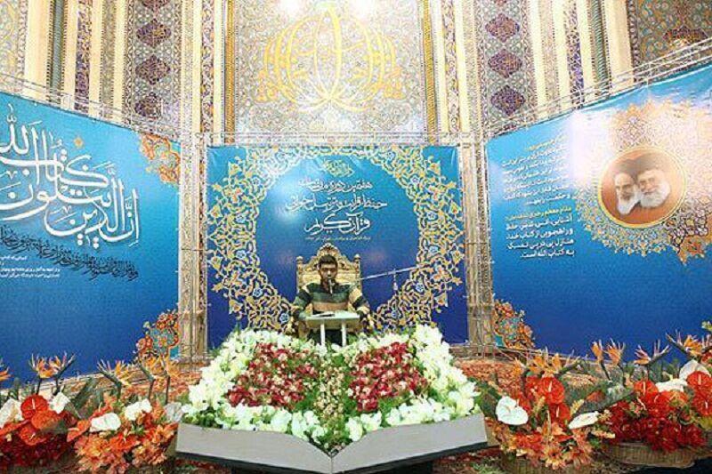 مرحله شهرستانی مسابقات قرآن کریم در همدان برگزار شد