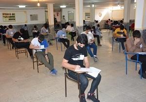 آزمون ورودی مدارس نمونه دولتی