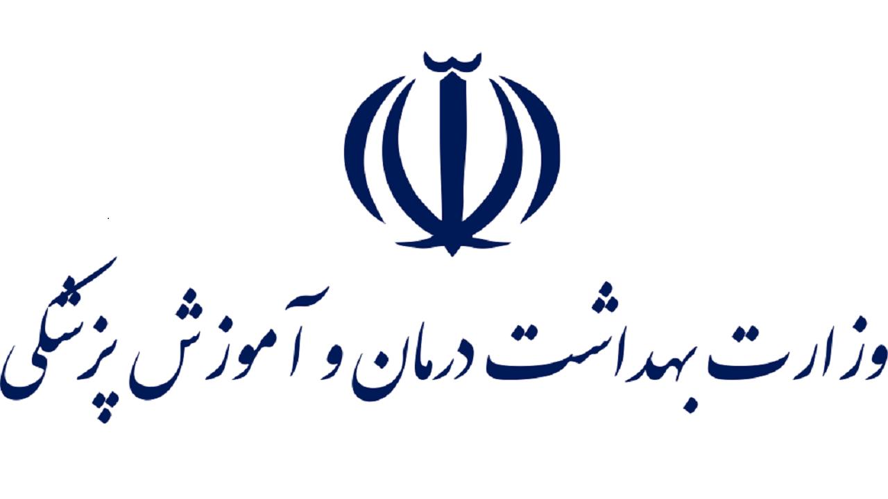 برگزاری نشست کمیته فنی استقرار طرح ملی باغ در ۸ استان کمبرخوردار