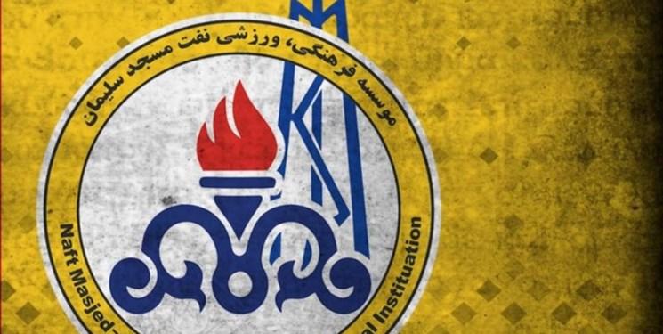 ترکیب احتمالی نفت مسجد سلیمان برابر ماشين سازی تبریز.