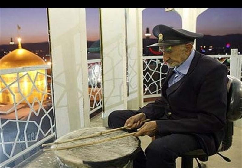 روایت خواندنی از خادمی که ۷۲ سال بدون غیبت نقاره زد + عکس