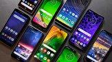 باشگاه خبرنگاران -واردات تلفن همراه بالای ۳۰۰ یورو ممنوع شد