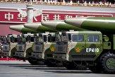باشگاه خبرنگاران - موشکهای «دنگفنگ» چین ناوهای آمریکایی را در تیررس قرار دادند