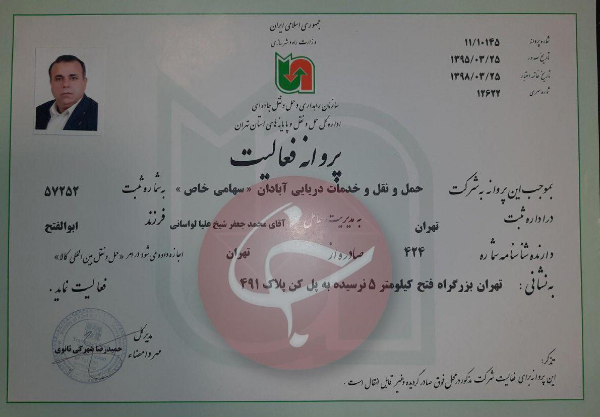 اصغر سلطانی کارشناسی-علوم سیاسی