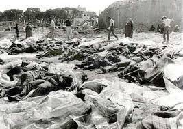 کشتار دسته جمعی در قیام گوهرشاد