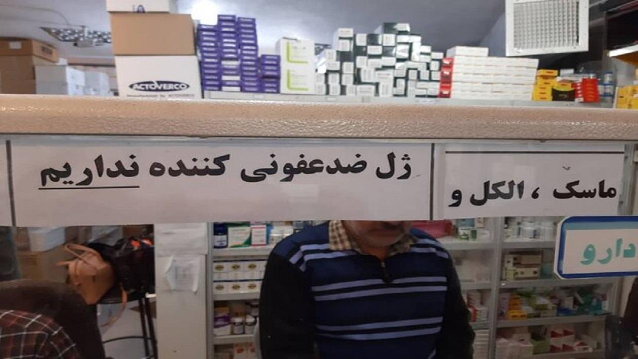 نفس تنگی بازار ماسک در چهارمحال و بختیاری