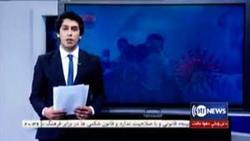 لرزیدن استودیوی برنامه زنده بر اثر زلزله در کابل + فیلم