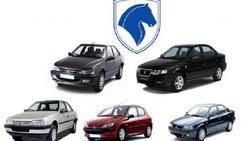 برنامه پیش فروش پروژه K۱۳۲ و هشت محصول دیگر ایران خودرو اعلام شد