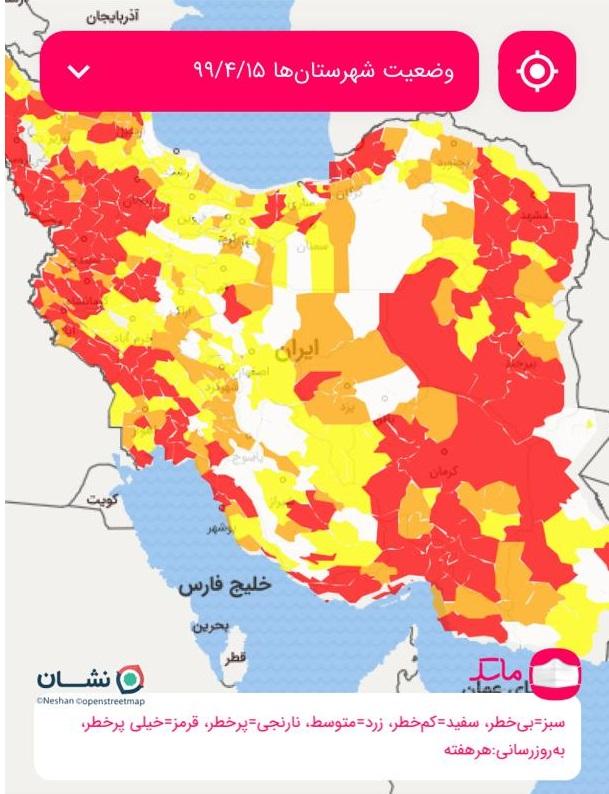 نقشه ابتلا به کرونا در ایران