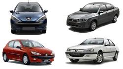 پیش فروش محصول جدید ایران خودرو آغاز شد