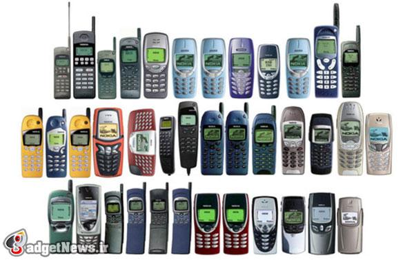 اولین گوشی های تلفن همراه