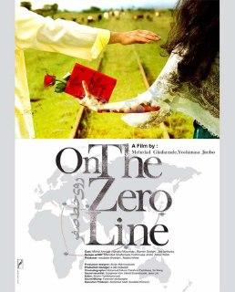 «روی خط صفر» آماده نمایش شد/ فیلم سینمایی محصول ایران و ژاپن