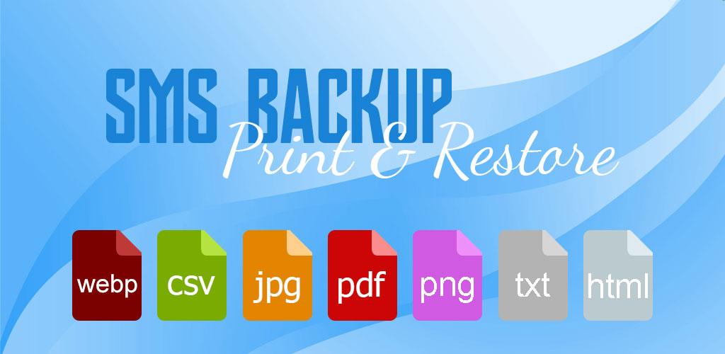 دانلود SMS Backup 3.0.0.6 – اپلیکیشن پشتیبانگیری پیامکها