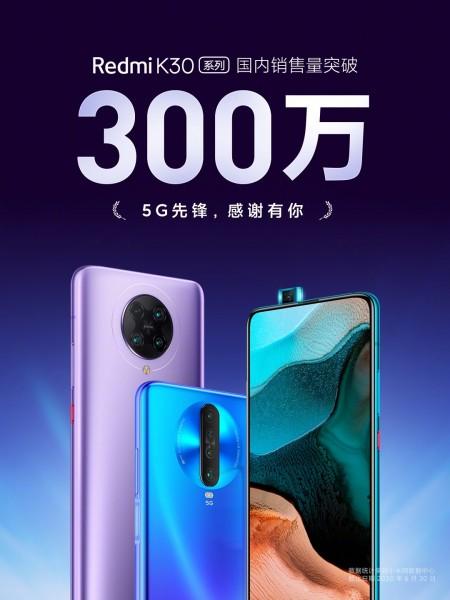 عبور فروش گوشیهای ردمی K30 از مرز سه میلیون دستگاه