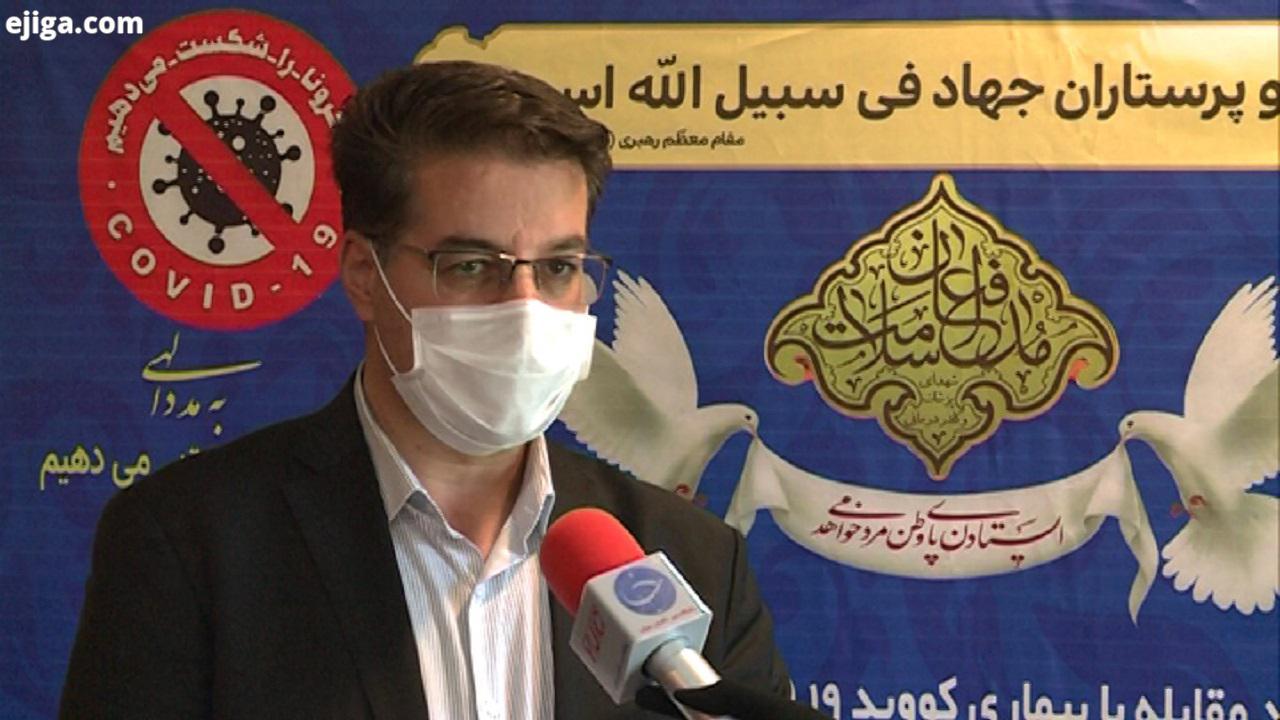 مجید شیرانی رئیس دانشگاه علوم پزشکی