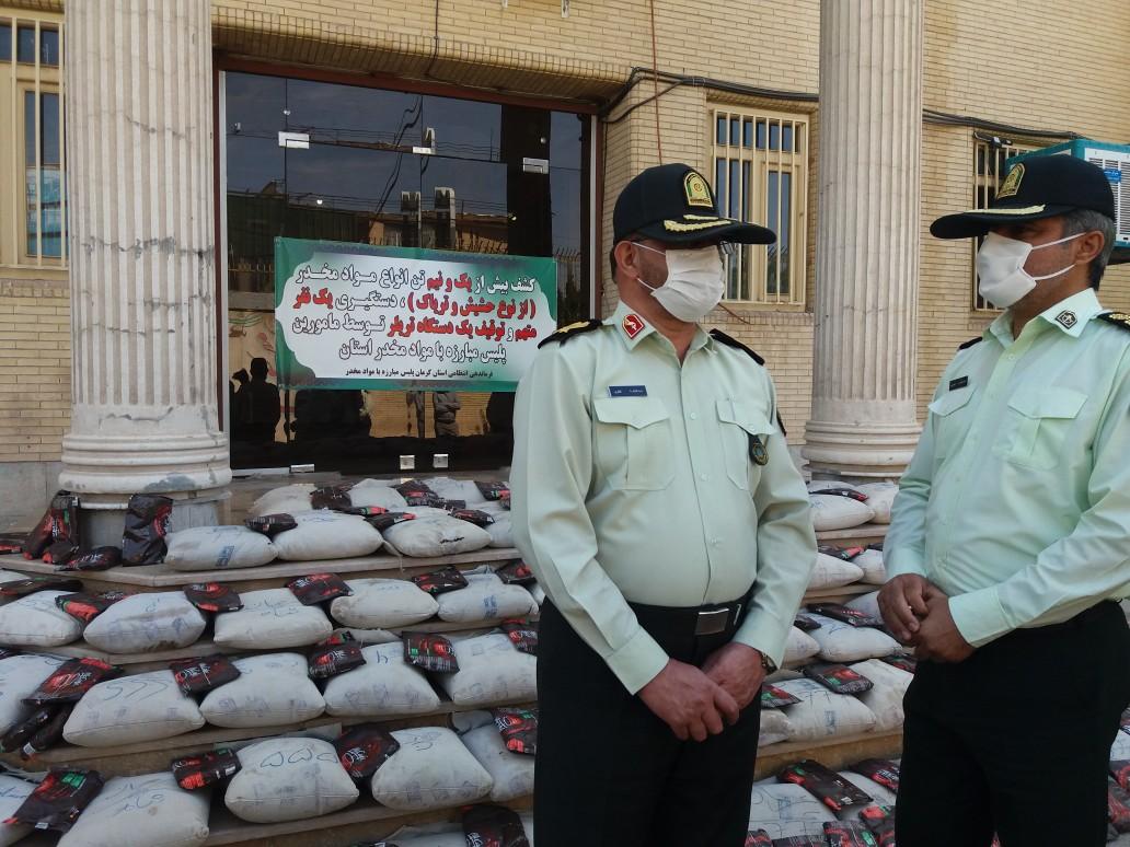 یک و نیم تن در کرمان