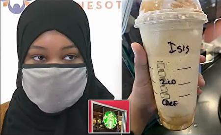 رفتار زننده فروشنده آمریکایی با مشتری مسلمان