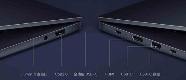 رونمایی از دو لپتاپ RedmiBook توسط شیائومی