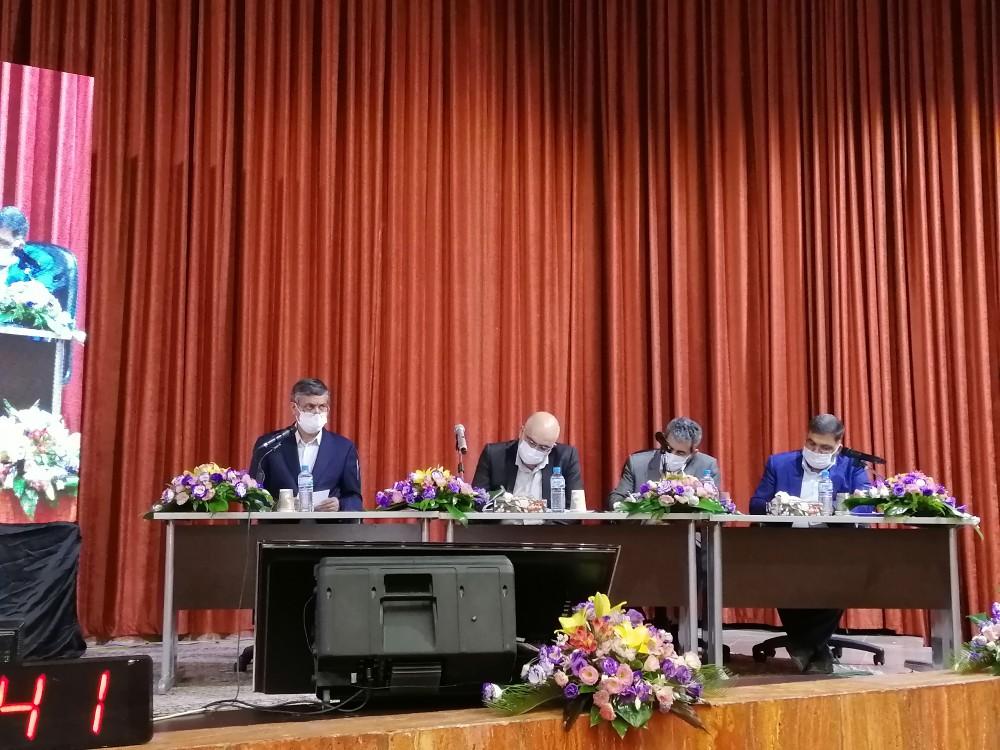 جلسه امور مالیاتی