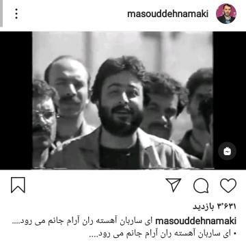 تصاویری دیده نشده از کودکی خانم بازیگر و آقای خواننده/ تصویر متفاوتی از علی ضیا در صفحه اینستاگرامش/ پیمان معادی د رپشت صحنه فیلم درخت گردو