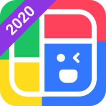دانلود PhotoGrid – Collage Maker Premium v7.62 - برنامه ویرایش و ترکیب تصاویر اندروید