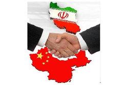 واقعیت برنامه همکاری ۲۵ ساله ایران و چین چیست؟