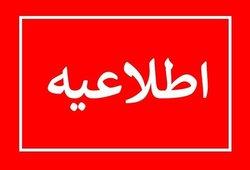 اطلاعیه دادگستری خراسان رضوی درباره اعدام یک مجرم مشهدی