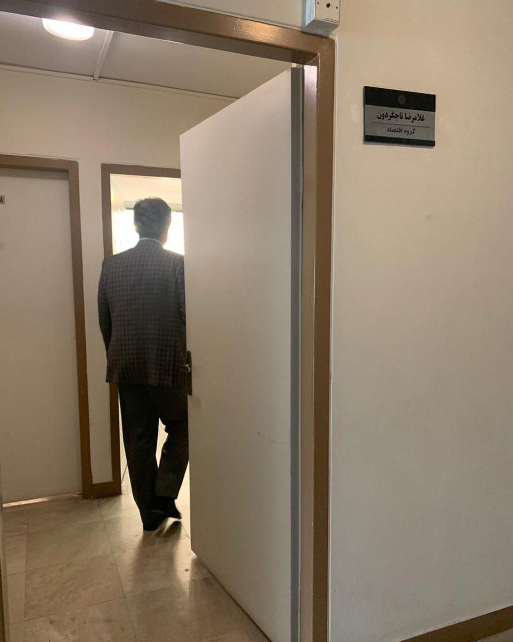 تاجگردون بعد خداحافظی از مجلس کجا رفت؟