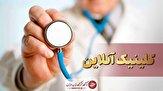 باشگاه خبرنگاران - فواید سحر خیزی بر سلامت جسم/ آموزش مصرف اسپری تنفسی با دمیار