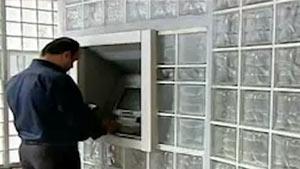 سقف مجاز کارت به کارت بانکی در سال 99