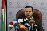 وزارت امور داخلی نوار غزه: شبکه العربیه افکار عمومی را گمراه و دروغ پراکنی می...