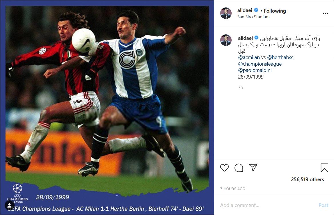 تصویر خاص کاپیتان بارسلونا/ وقتی علی دایی در جوانی فوتبال بازی میکرد/ آرات حسینی در روزهای کرونایی کجا تمرین میکند؟