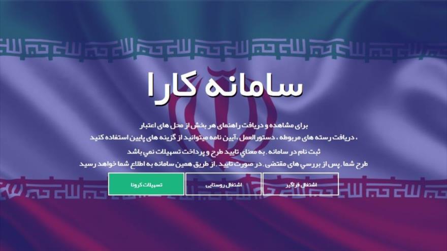 ۱۵۶ نفر متقاضی تسهیلات کرونایی وزارت فرهنگ و ارشاد اسلامی در استان همدان