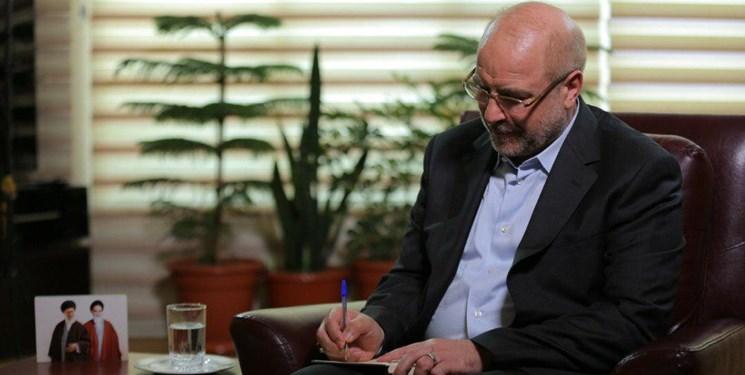 قالیباف در پیامی درگذشت نماینده مردم بهار و کبودرآهنگ را تسلیت گفت