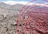 گسل فیروزکوه ارتباطی به گسلهای تهران ندارد