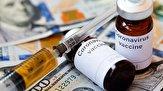 خطرات نمونههای تقلبی داروی «رمدسیویر» را جدی بگیرید!