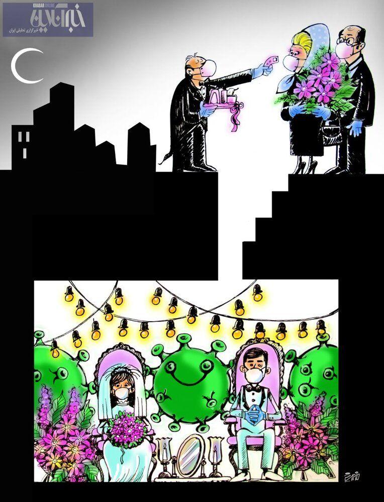 وقتی کرونا مثل نقل و نبات از در و دیوار مجالس عروسی میبارد / بفرمایید ویروس!