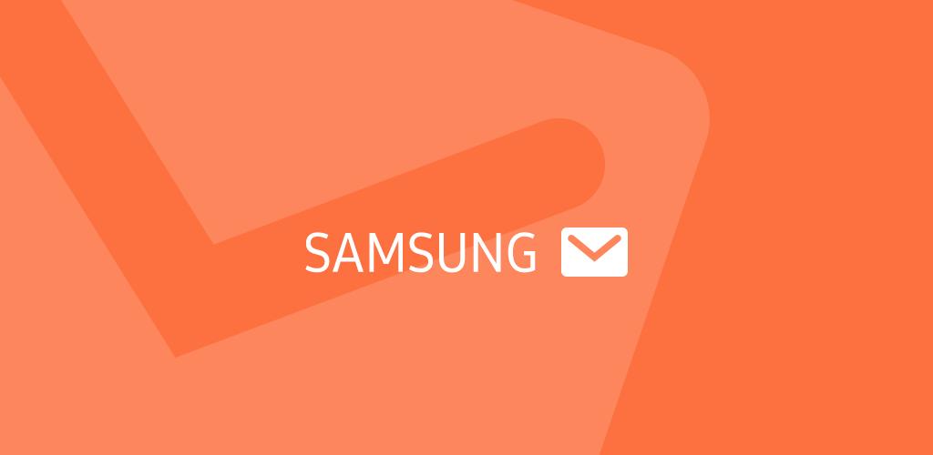 دانلود Samsung Email