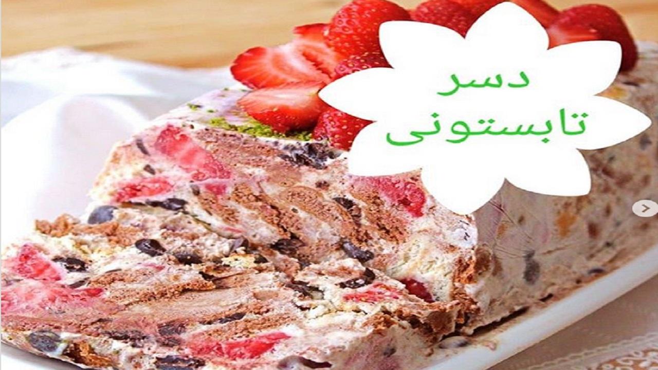 آموزش آشپزی؛ از کباب لقمه ترکیهای و ﮐﻮﮐﻮﯼ ﻣﺠﻠﺴﯽ ﺳﻪ ﺭﻧﮓ تا کیک چوبی + تصاویر