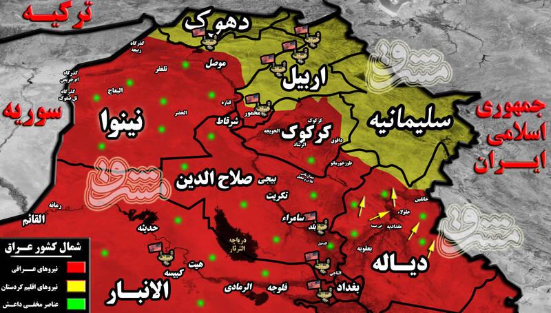 جزئیات عملیات علیه عناصر مخفی داعش در نزدیکی مرزهای مشترک با ایران و اقلیم کردستان + تصاویر