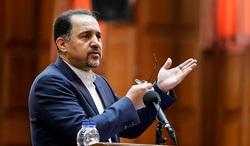 ورود مفسد اقتصادی به دادگاه با طلسم/ اظهارات ضد و نقیض مدیر فاسد بانک مرکزی