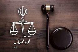 آیا برای ۳ اعدامی حوادث آبان اعاده دادرسی صادر شده است؟